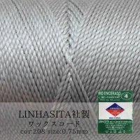 ワックスコード LINHASITA社製 ライトグレー 0.75mm 約210m ロウ引き紐 D 208  品番: 10707