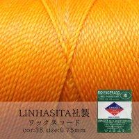ワックスコード LINHASITA社製 アプリコット 0.75mm 約210m ロウ引き紐 J 38 品番: 10568