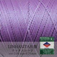 ワックスコード LINHASITA社製 ダスティパープル 0.75mm 約210m ロウ引き紐 B 236 品番:10618