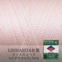 ワックスコード LINHASITA社製 ベビーピンク 0.75mm 約210m ロウ引き紐 B 239 品番: 10583