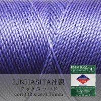 ワックスコード LINHASITA社製 グレープ 0.75mm 約210m ロウ引き紐 N332 品番: 10689