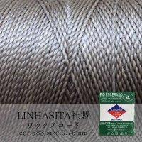 ワックスコード LINHASITA社製 セピア 0.75mm  約210m ロウ引き紐 I 583  品番:10708