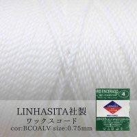 ワックスコード LINHASITA社製 ホワイト 0.75mm 約210m ロウ引き紐 BCOALV 品番: 10639