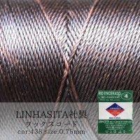 ワックスコード LINHASITA社製 ブラウン 0.75mm 約210m ロウ引き紐 667 品番: 10455
