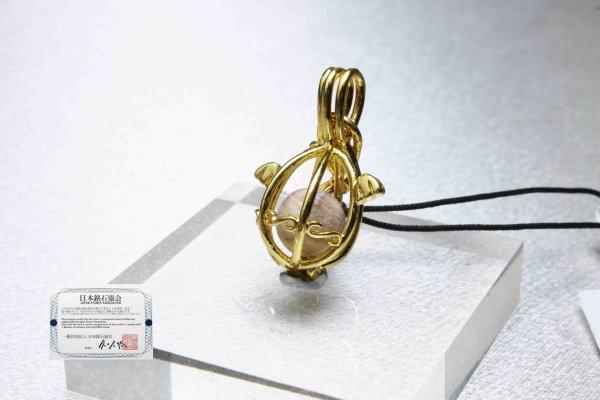 画像2: 【日本銘石】 天草石 〈熊本県産〉 ころころストラップ ゴールド 品番: 10355
