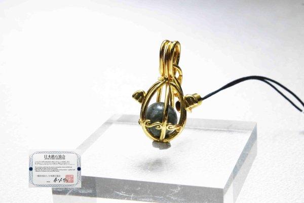 画像2: 【日本銘石】 さざれ石 〈群馬県産〉 ころころストラップ ゴールド 品番: 10366