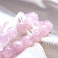 【高品質】ブレス ブラジル産 モルガナイト ピンクベリル 10mm  品番: 7008