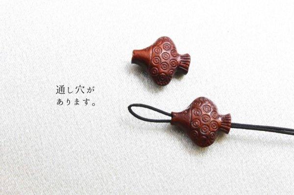 画像3: 【一粒売り】 ウッドビーズ 花瓶魚 紫檀 ローズウッド 約16mm 品番: 11466