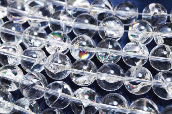 画像2: 連 ヒマラヤ産 アイリスクォーツ  虹入り水晶 丸 12mm 品番: 11905