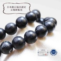 【日本銘石】ブレス ブラックシリカ 〈北海道〉 10mm 品番: 11010