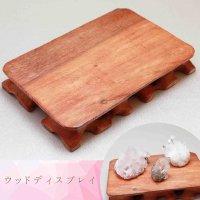 ウッドディスプレイスタンド 木製 長方形 約9.5cm×14.5cm 品番: 7914