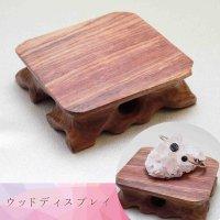 ウッドディスプレイスタンド 木製 長方形 約9.5cm×8.5cm  品番: 9693