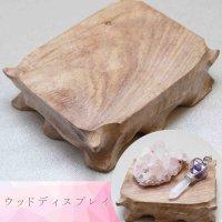 ウッドディスプレイスタンド 木製 長方形 約7.5cm×9.5cm 品番: 11652