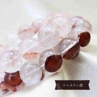 ブレスレット ヒマラヤ マニカラン水晶 AAランク マニカラン産 14mm 説明カード付属   品番: 11661