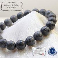 【日本銘石】 ブレスレット ジオマークサイト ダークグレー 10mm 天然石 パワーストーン 品番: 5868