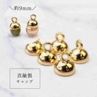 パーツ 真鍮製 素材 ビーズキャップ No2 ゴールドカラー 10個セット 品番: 11950