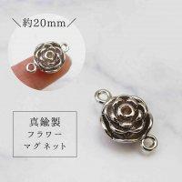 パーツ 真鍮製 素材 マグネット バラ 薔薇 シルバーカラー No4 10個セット 品番: 11935