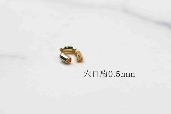 画像4: パーツ 真鍮製 素材 U字金具 留めパーツ No2 ゴールドカラー 10個セット 品番: 11958