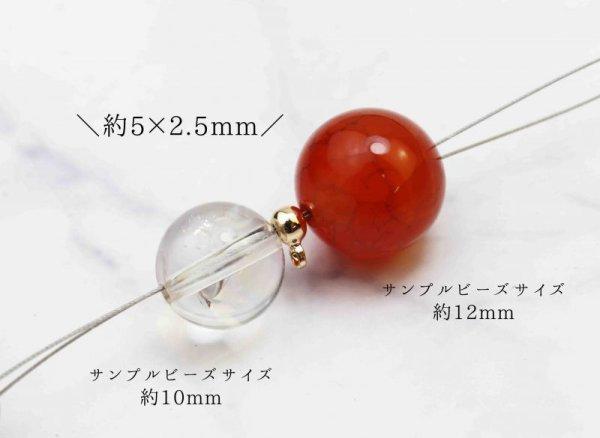 画像2: パーツ 真鍮製 素材 スライドボール No1 ゴールドカラー 10個セット 品番: 11959