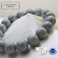 【日本銘石】 ブレスレット 青海薬石 〈新潟県〉 12mm 天然石 パワーストーン 品番: 11883