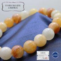【日本銘石】 静岡水晶 <静岡県> 10mm マルチカラー AAランク  天然石 パワーストーン  品番: 4644