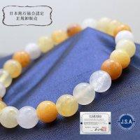【日本銘石】 静岡水晶 <静岡県> 8mm マルチカラー AAランク  天然石 パワーストーン  品番: 10677