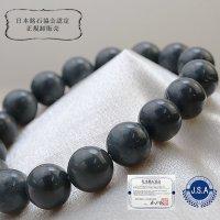 【日本銘石】 ブレスレット 神居古潭〈北海道〉カラーC 12mm 天然石 パワーストーン  品番: 10200