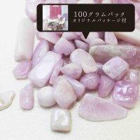 さざれ クンツァイト スポデューメン オリジナルパッケージ付 100gパック 品番: 11539