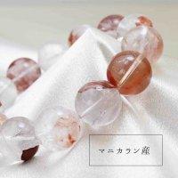 ブレスレット ヒマラヤ マニカラン水晶 TOPランク マニカラン産 18mm 説明カード付属   品番: 10163