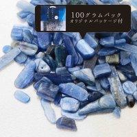 さざれ カイヤナイト オリジナルパッケージ付 100gパック  品番: 10937