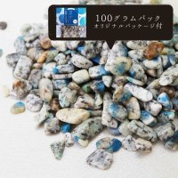 さざれ K2ブルー オリジナルパッケージ付 100gパック  品番: 10458