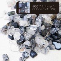さざれ ブラックルチル ブラックトルマリン  オリジナルパッケージ付 100gパック 品番:11257