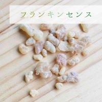 乳香 フランキンセンス ボスウェリア属樹木 樹脂 10gパック 品番: 10190