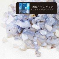 さざれ ブルーレースアゲート  オリジナルパッケージ付 100gパック 品番: 4419