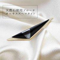 ブローチ オニキス×ヘマタイト 三角デザイン  品番: 10834