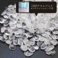 さざれ ガネーシュヒマール産水晶  オリジナルパッケージ付 100gパック ガネッシュヒマール産水晶 品番: 11998