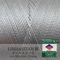 ワックスコード LINHASITA社製 ライトグレー 1.0mm 約160m  ロウ引き紐 LINHASITAカラーナンバー208  品番: 12004