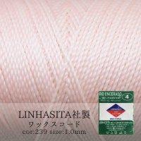 ワックスコード LINHASITA社製 ベビーピンク 1.0mm 約160m  ロウ引き紐 LINHASITAカラーナンバー239  品番: 12007