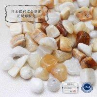 【日本銘石】さざれ 静岡水晶 〈静岡県〉 100g パッケージ付き 品番: 11993