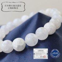 【日本銘石】ブレス 静岡水晶 〈静岡県〉 白 ホワイト Sランク 10mm 品番:11238
