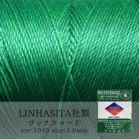 ワックスコード LINHASITA社製 グリーン 1.0mm 約160m  ロウ引き紐 LINHASITAカラーナンバー1045  品番: 12028