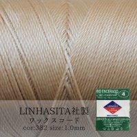 ワックスコード LINHASITA社製 ベージュ 1.0mm 約160m  ロウ引き紐 LINHASITAカラーナンバー382  品番: 12023