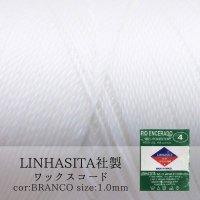 ワックスコード LINHASITA社製 ホワイト 1.0mm 約160m  ロウ引き紐 LINHASITAカラーナンバーBCOALV  品番: 12029