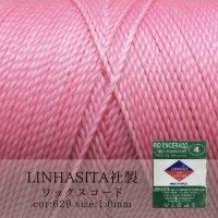ワックスコード LINHASITA社製 ピーチ 1.0mm 約160m  ロウ引き紐 LINHASITAカラーナンバー629  品番: 12012