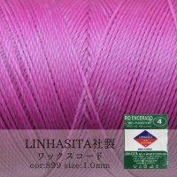 ワックスコード LINHASITA社製 ヒューシャピンク 1.0mm 約160m  ロウ引き紐 LINHASITAカラーナンバー899  品番: 12026