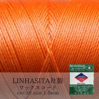 ワックスコード LINHASITA社製 キャロット 1.0mm 約160m  ロウ引き紐 LINHASITAカラーナンバー30  品番: 12014