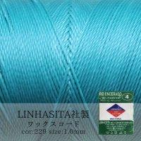 ワックスコード LINHASITA社製 ターコイズ 1.0mm 約160m  ロウ引き紐 LINHASITAカラーナンバー229  品番: 12020