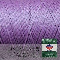 ワックスコード LINHASITA社製 ダスティパープル 1.0mm 約160m  ロウ引き紐 LINHASITAカラーナンバー236  品番: 12021