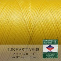 ワックスコード LINHASITA社製 イエロー 1.0mm 約160m  ロウ引き紐 LINHASITAカラーナンバー37  品番: 12015