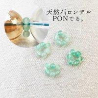 パーツ 天然石使用ロンデル PONでる。 4個入り アベンチュリン  品番: 12089